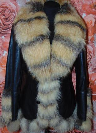 Кожаная куртка с мехом лисы,отличная