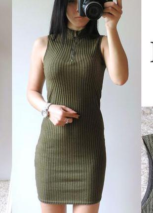 Платье в рубчик брендовое