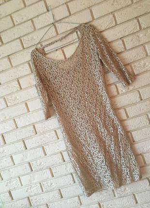 Хит сезона. женское платье кружего, цвет шампань,тёмный беж, размер с, 42