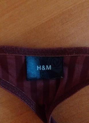 H&m комплект3