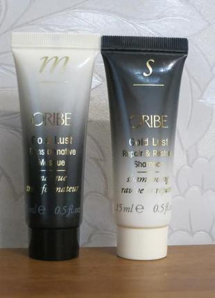 Маска и шампунь для восстановления волос - oribe m gold lust  + oribe s gold lust