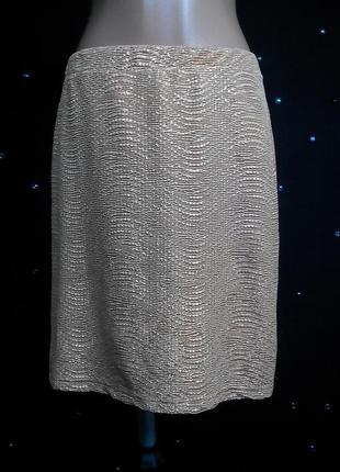 Фактурная золотая юбка