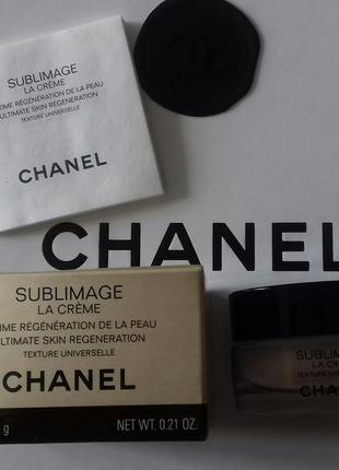 Chanel sublimage cream 6ml