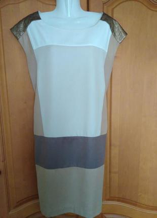 Платье бежевое от top secret