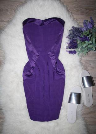 Обтягивающее платье бюстье