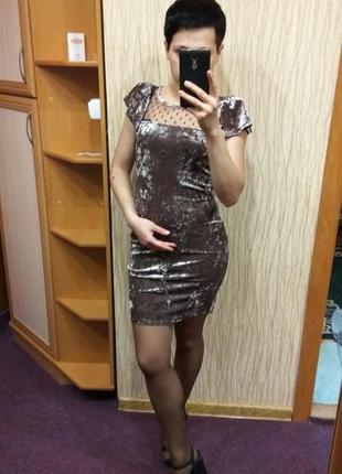 Трендовое платье велюр с воланами redherring