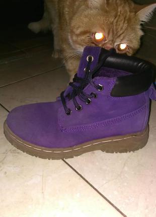 Ботинки осенние 32 размер