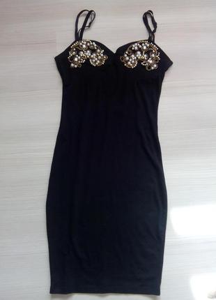 Безумно красивое платье