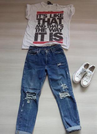 Стильные джинсы-бойфренды
