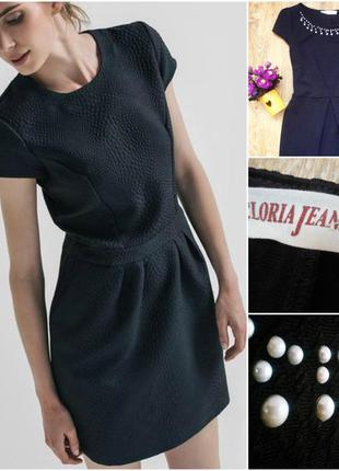 Маленька чорна сукня 🖤