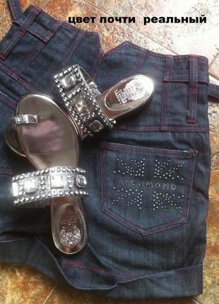Идеальные шорты ricmond