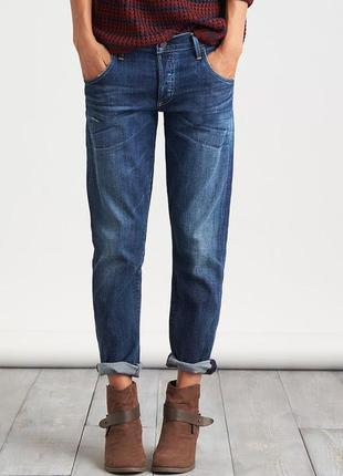 Стильные джинсы бойфренды томно синий цвет