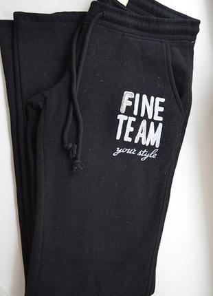 Спортивные штаны gloria jeans