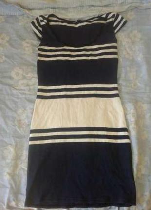 Брендовое платье.