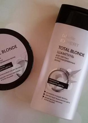 Супер набор для светлых и блондированных волос шампунь+маска от faberlic (фаберлик)