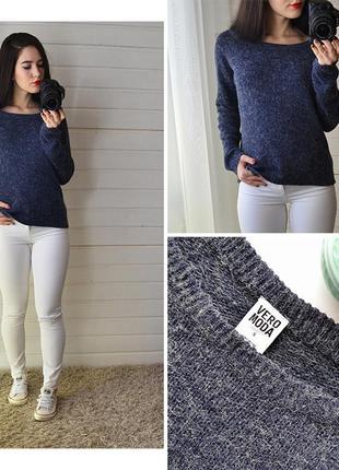 Базовый синий свитер vero moda