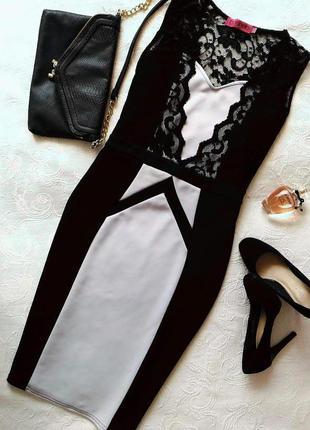 Платье с кружевным верхом))