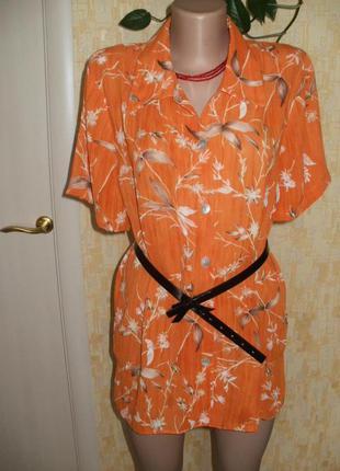 Воздушная блузка яркого цвета  рубашка блузка блуза кофточка