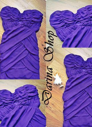 Платье бюстье размер хл