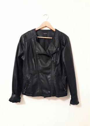 Качественная и стильная кожаная куртка reserved