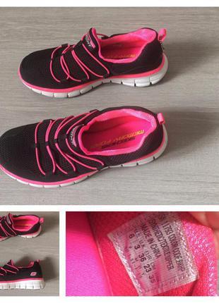 Яркие кросы