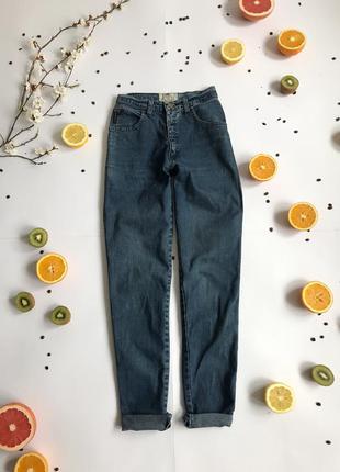 Giorgio armani mom jeans джинсы высокая посадка