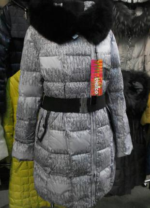 Куртка пуховик  44-50