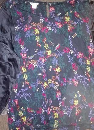 Симпатичная блуза, рукава с разрезом