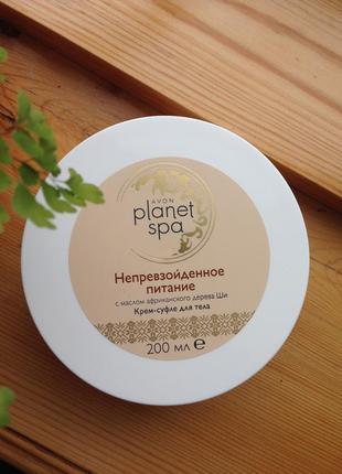 Крем-суфле для тела с маслом ши 200мл от avon planet-spa