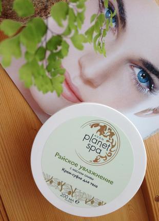 Увлажняющий крем-суфле для тела с оливковым маслом 200мл от avon planet-spa