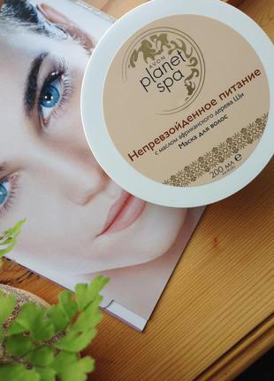 Питательная маска для волос с маслом ши 200мл от avon planet-spa