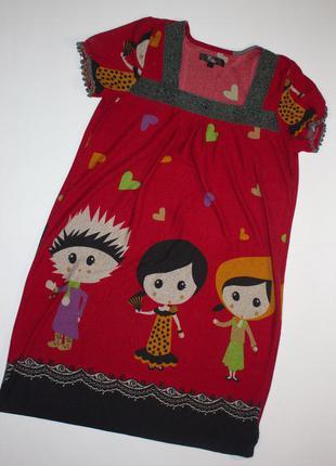 Веселенькое теплое платье