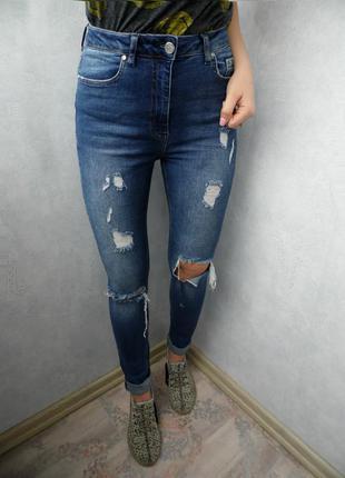 Шикарные джинсы с высокой посадкой