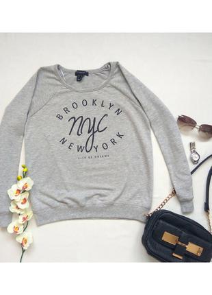 Серый свитшот, кофта, джемпер  с надписью бренда atmosphere