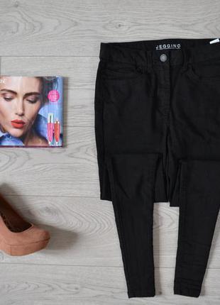 Стильные скинни джинсы с высокой талией
