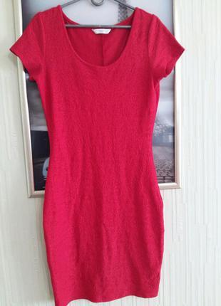 Стильное платье футляр new look