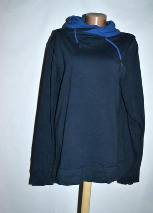 Шикарная синяя кофточка с красивым воротником!
