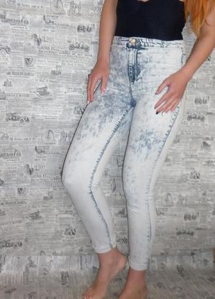 Варенные джинсы с завышенной талией от denim co