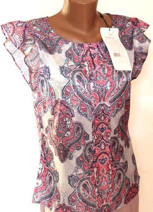 Нежная атласная блузка в пастельных тонах, с биркой, доставка бесплатно.