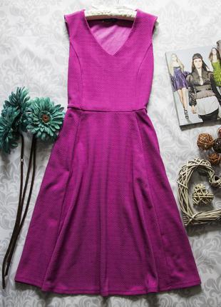 Яркое фактурное платье dorothy perkins