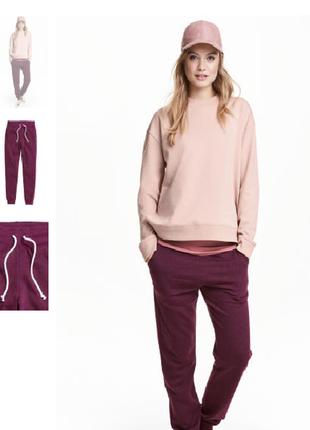 H&m спортивні штани(можливий торг)