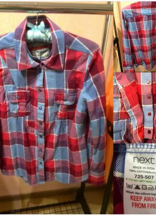 Рубашка-трансформер next