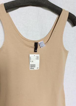 Платье майка цвета нюд тм h&m