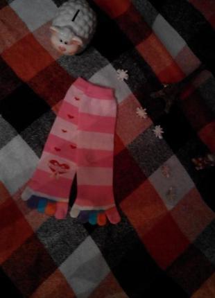 Отличные носки,отдельно для каждого пальца.