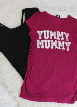 Комплект футболочок для вагітних