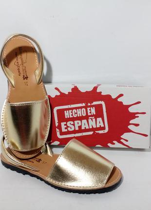 Абаркасы золотые, новинка 2017г тм menorguina, качественная испанская обувь. менорки
