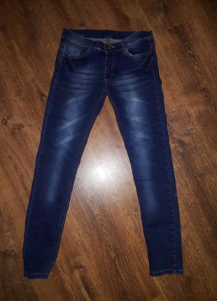 Гарні джинси