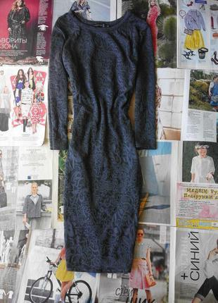 Текстурна сукня по фігурі atmosphere💐