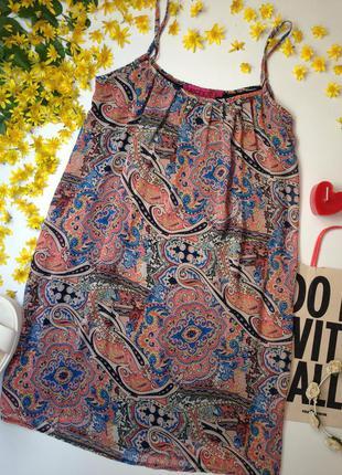 Красивое платье boohoo