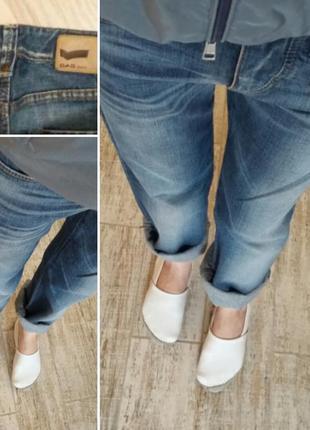 Комфортные и стильные джинсы итальянского бренда gas